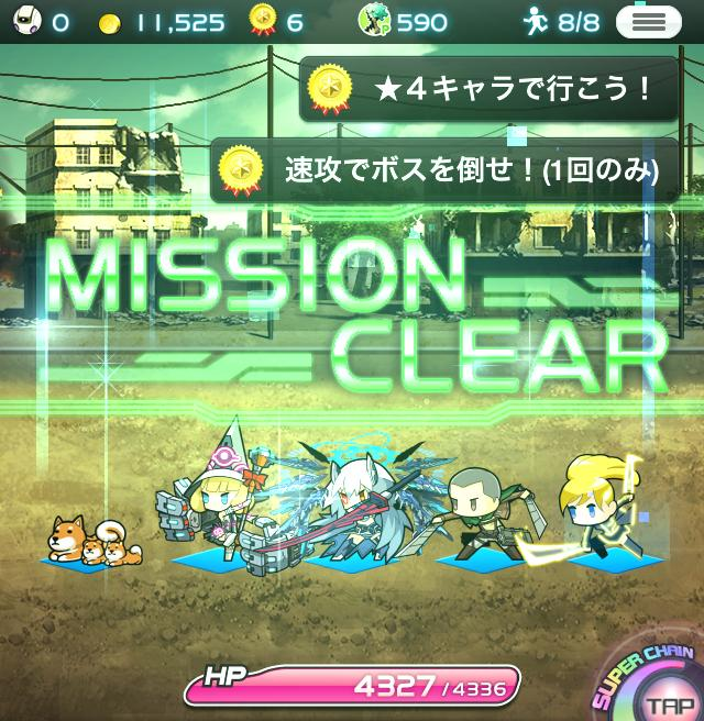 armstrong-clear-party2