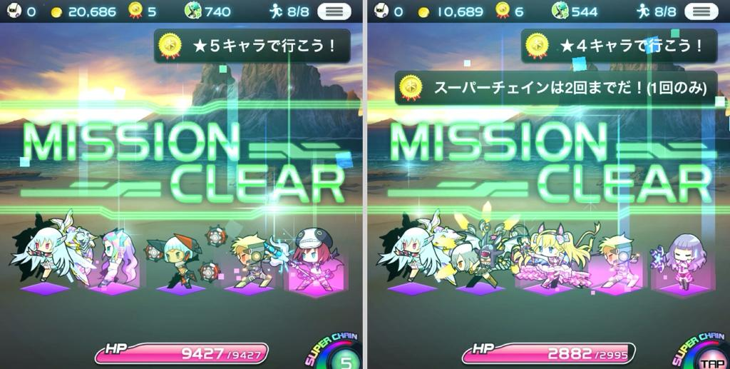 poseidon-hunt-mission-clear-parties