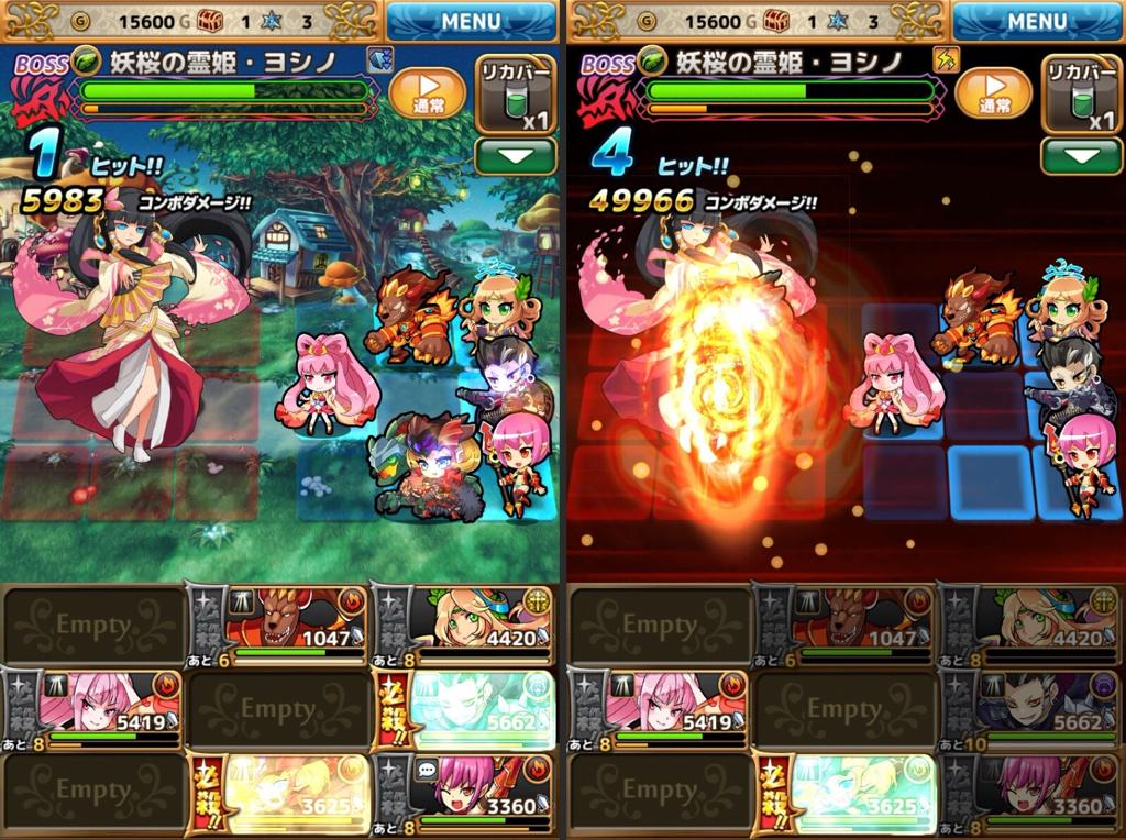 gr-battle-scene