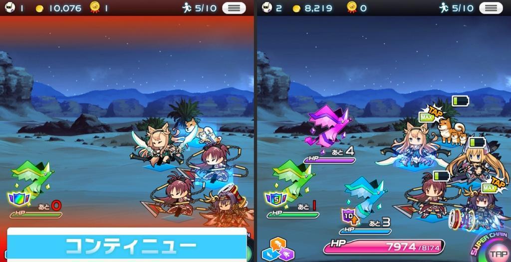wind-messenger-rare-enemy-encounter
