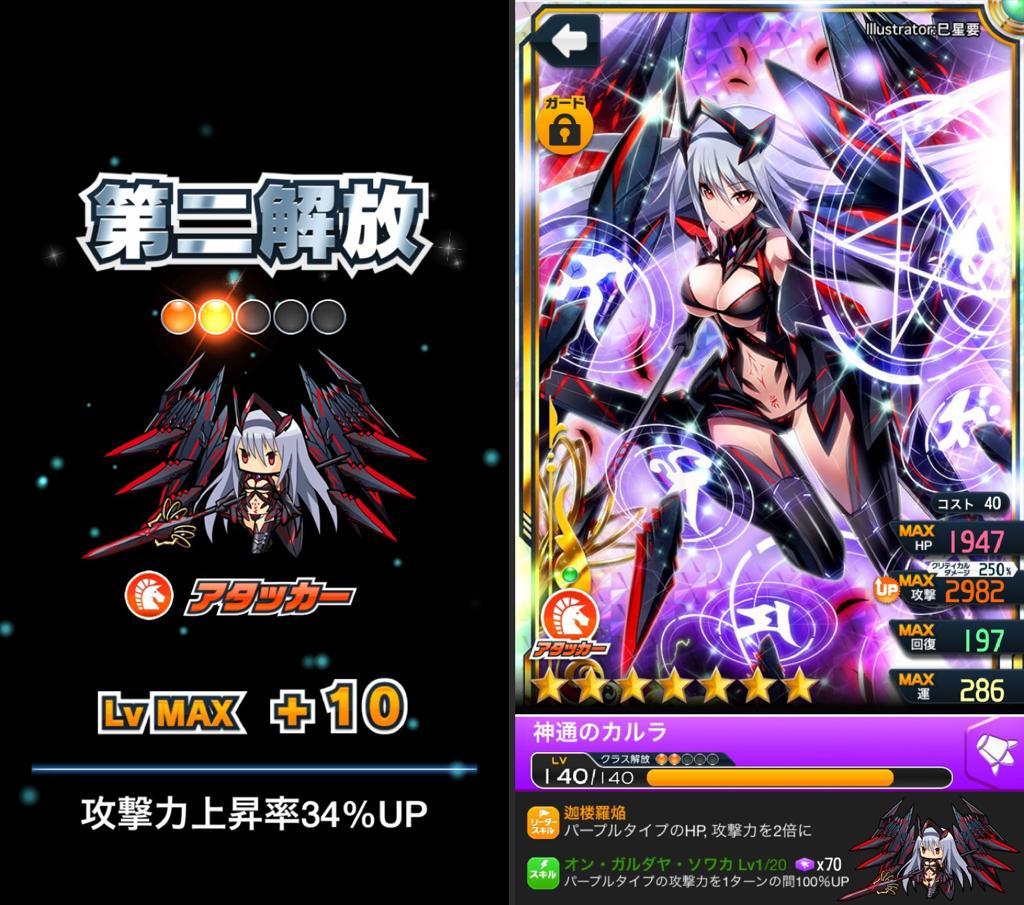 karura-class-release-phase02